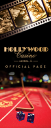 Hollywood Casino Aurora logo