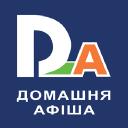 home-poster.net logo icon