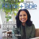 Home & Table Magazine logo icon