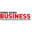 Hongkong Business logo icon
