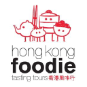 Hong Kong Foodie Tours logo icon