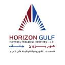 Office & Retail logo icon