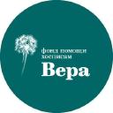 Фонд ВЕРА logo icon
