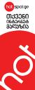 hotspot.ge logo
