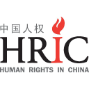 Human Rights In China logo icon