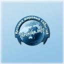 Видео logo icon