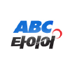 Abctire.co.kr logo