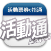 Accupass.com logo