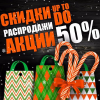 Adrenalin.ru logo