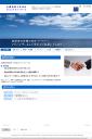 Advisors Company Limited