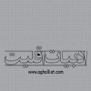 Aghalliat.com logo