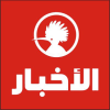Alakhbar.press.ma logo