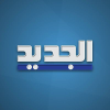 Aljadeed.tv logo