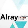 Alray.ps logo