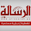 Alresalah.ps logo