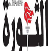 Althawranews.net logo