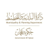 Am.gov.ae logo