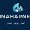 Annaharnews.net logo