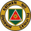 Army.mil.ph logo