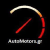 Automotors.gr logo