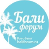 Baliforum.ru logo
