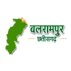 Balrampur.gov.in logo