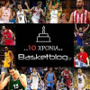 Basketblog.gr logo