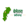 Bemetara.gov.in logo