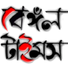 Bengaltimes.in logo