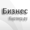 Businesspartner.ru logo