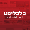 Calcalist.co.il logo