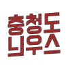 Cctoday.co.kr logo