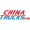 Chinatrucks.com logo
