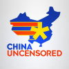 Chinauncensored.tv logo