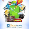 Chocotravel.com logo