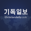 Christiandaily.co.kr logo