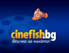 Cinefish.bg logo