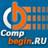 Compbegin.ru logo