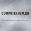 Computerhom.ru logo