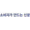 Consumernews.co.kr logo