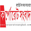 Corporatesangbad.com logo