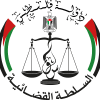 Courts.gov.ps logo