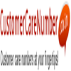 Customercarenumber.co.in logo