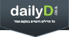 Dailyd.co.il logo