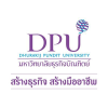 Dpu.ac.th logo