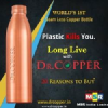 Drcopper.in logo