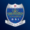 Dsi.go.th logo