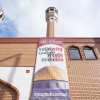 Eastlondonmosque.org.uk logo