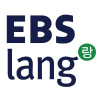 Ebslang.co.kr logo