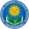 Edu.gov.by logo